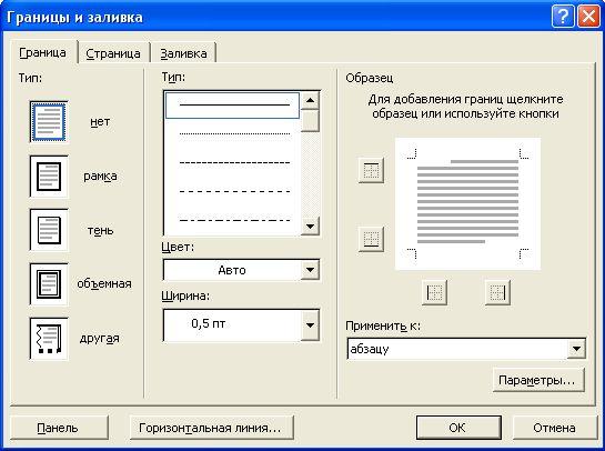 hello_html_70d51994.jpg