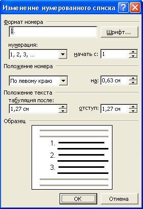 hello_html_8f9c1fa.jpg