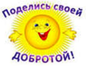 C:\Users\RooT\Desktop\Новый рисунок.png