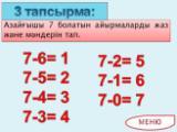 hello_html_4311edbe.jpg