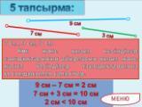 hello_html_m63bd70de.jpg