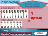 hello_html_m7c12a795.jpg