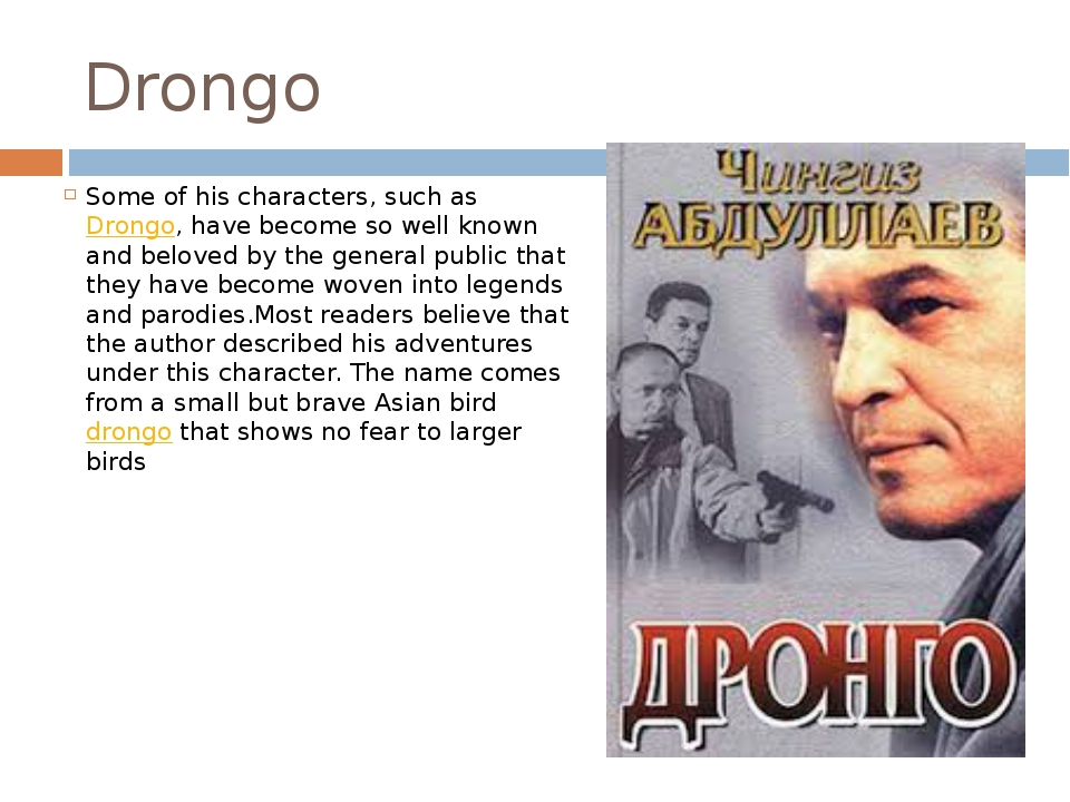 Drongo Some of his characters, such as Drongo, have become so well known and...
