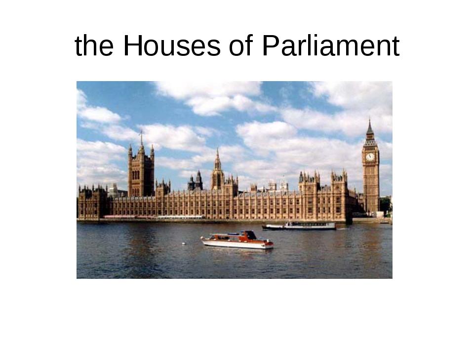 british parlament essay