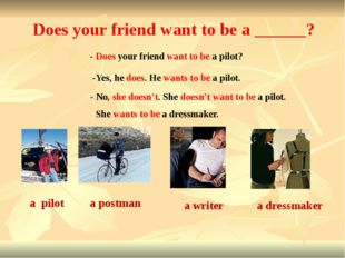 Does your friend want to be a ______? -Yes, he does. He wants to be a pilot.