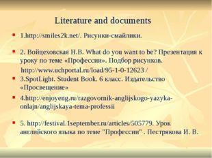 5. http://festival.1september.ru/articles/505779. Урок английского языка по т