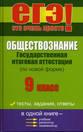 hello_html_1c17af35.png