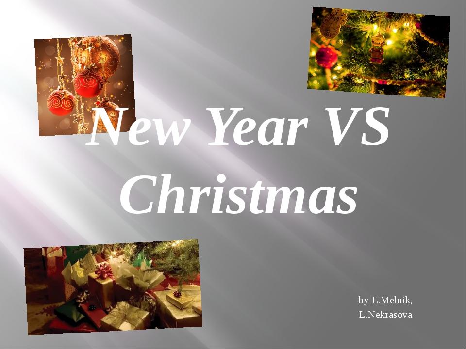 New Year VS Christmas by E.Melnik, L.Nekrasova