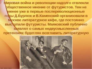 Ф Мировая война и революции надолго отвлекли общественное мнение от футурист