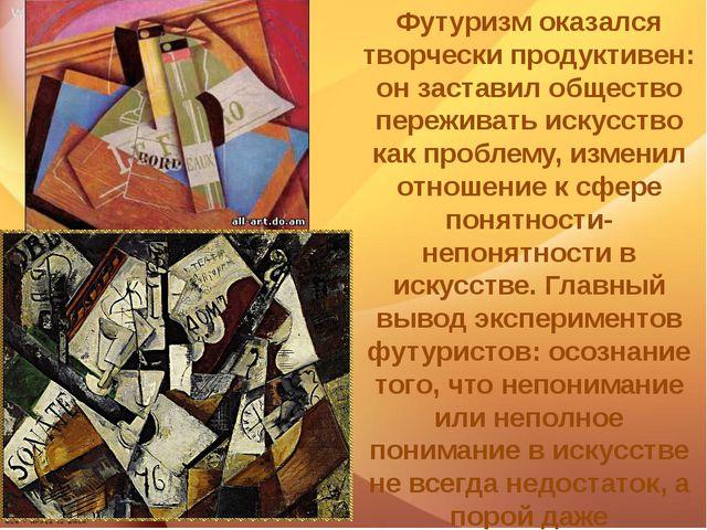 Ф Футуризм оказался творчески продуктивен: он заставил общество переживать и...