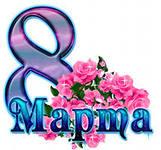 http://im2-tub-ru.yandex.net/i?id=88244510-03-72&n=21