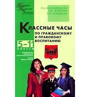 http://img.4pk.ru/400x10000/images/02/5644802.jpg
