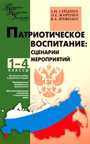 http://www.100book.ru/b324807.jpg