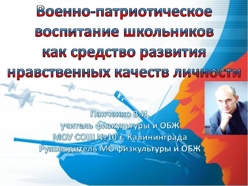 http://mypresentation.ru/documents/bc8ae3d26b3705c7cd7eab4614c13761/img0.jpg