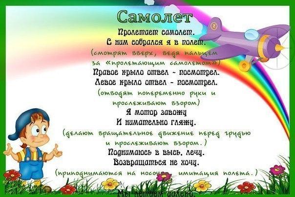 http://img1.liveinternet.ru/images/attach/c/11/116/760/116760341_large_2.jpg