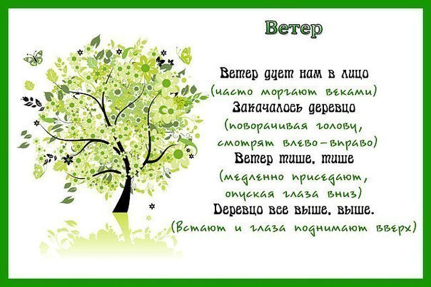 http://img0.liveinternet.ru/images/attach/c/11/116/760/116760342_large_3.jpg