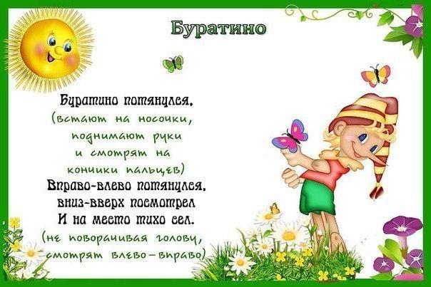 http://img0.liveinternet.ru/images/attach/c/11/116/760/116760334_large_4.jpg