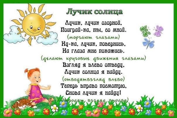 http://img0.liveinternet.ru/images/attach/c/11/116/760/116760338_large_7.jpg