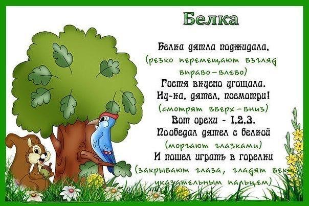 http://img1.liveinternet.ru/images/attach/c/11/116/760/116760337_large_6.jpg