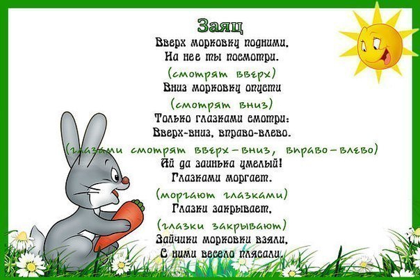 http://img1.liveinternet.ru/images/attach/c/11/116/760/116760335_large_5.jpg