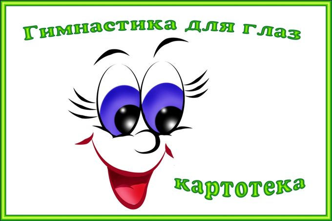 http://mysunfarm.ru/snc/image/55894ecce2d9f.jpg