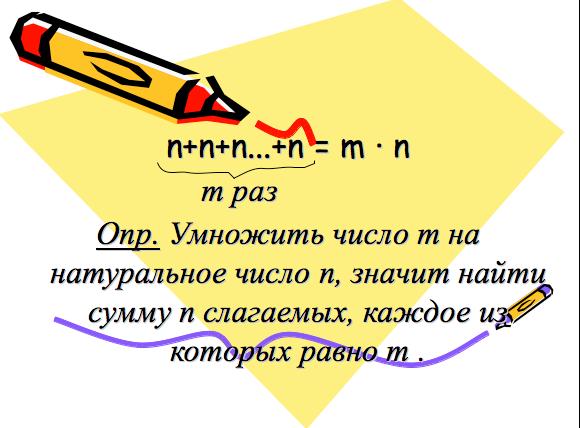 hello_html_6ef6bdc4.png