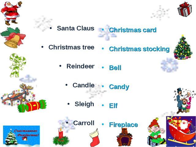 Santa Claus Christmas tree Reindeer Candle Sleigh Carroll Christmas card Chri...