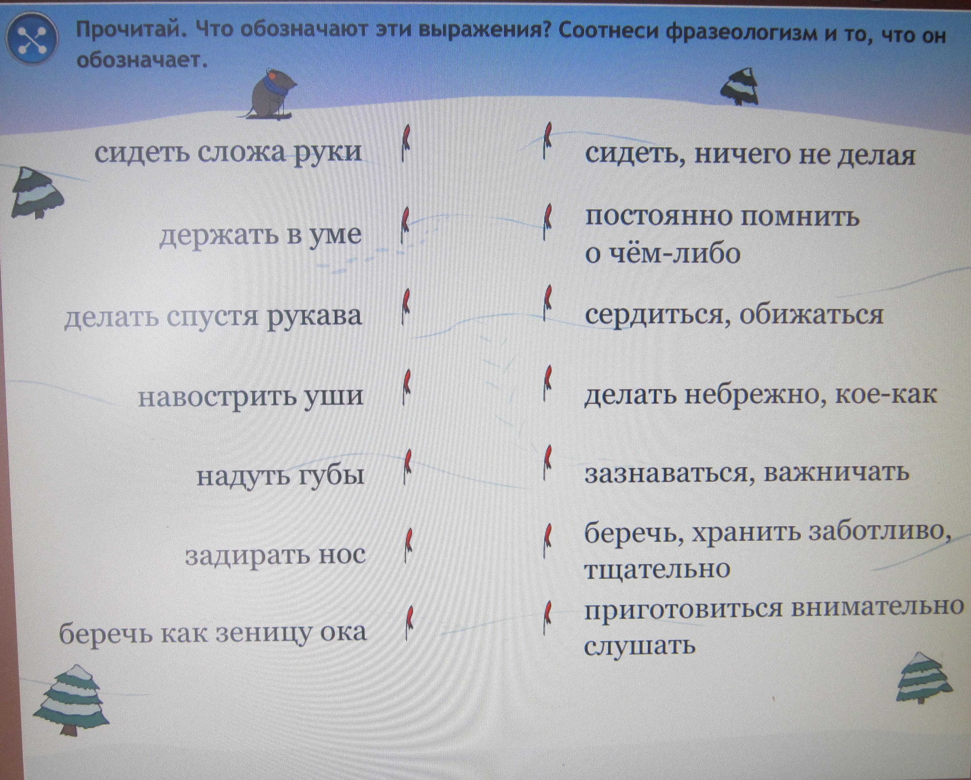 hello_html_m29cb26c4.jpg