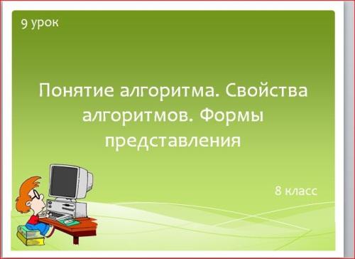 C:\Users\Пользователь\Desktop\для адго\Снимок.JPG