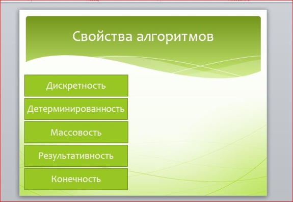 C:\Users\Пользователь\Desktop\для адго\4.JPG