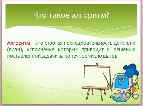 C:\Users\Пользователь\Desktop\для адго\1.JPG