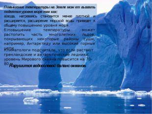 Повышение температуры на Земле может вызвать поднятие уровня моря так как: а)