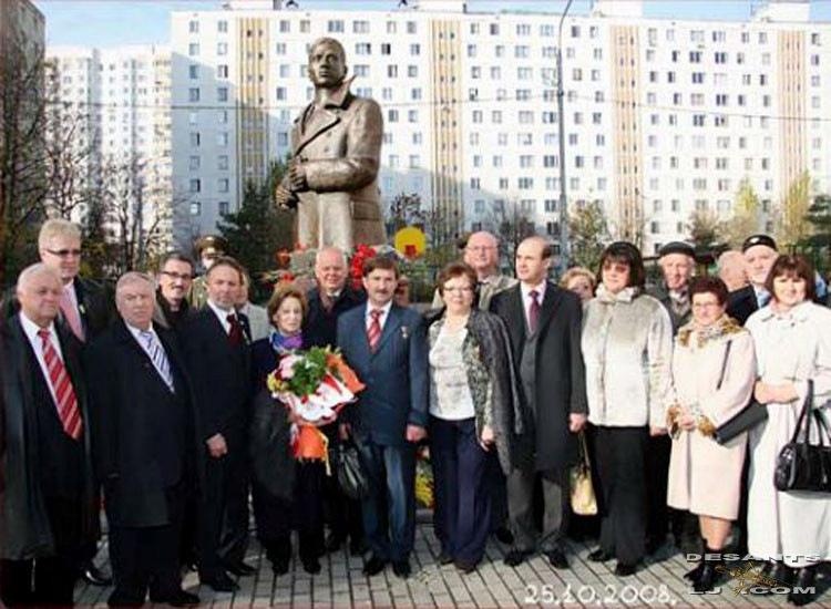 http://data20.gallery.ru/albums/gallery/360682-4650d-74164627-m750x740-u985c4.jpg