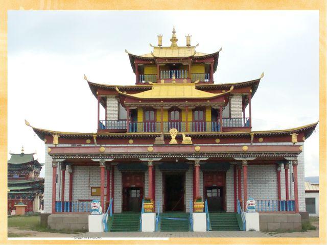 Буддизм-ламаизм распространён в основном среди верующих калмыков, тувинцев, б...