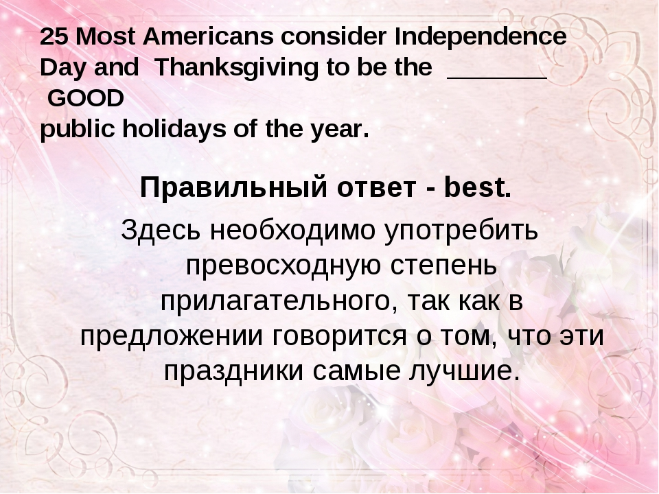 25 Most Americans consider Independence Day and  Thanksgiving to be the  ___...