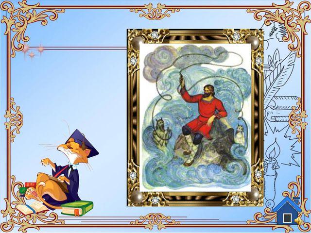 От чародея От кого князь Гвидон спас царевну Лебедь?