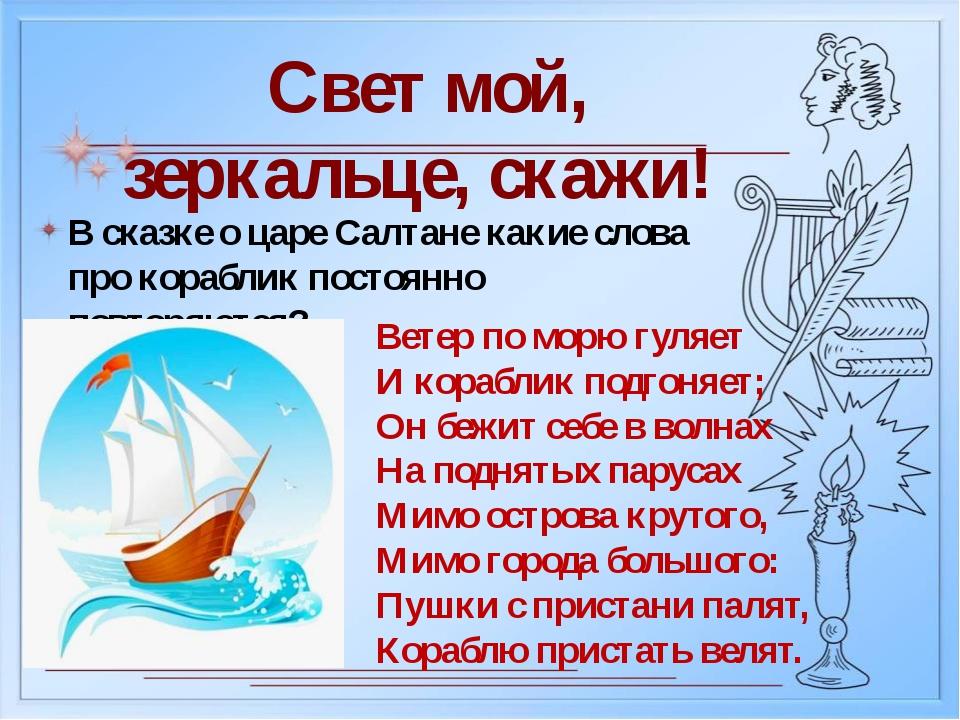 """""""Сказка о золотом петушке"""""""