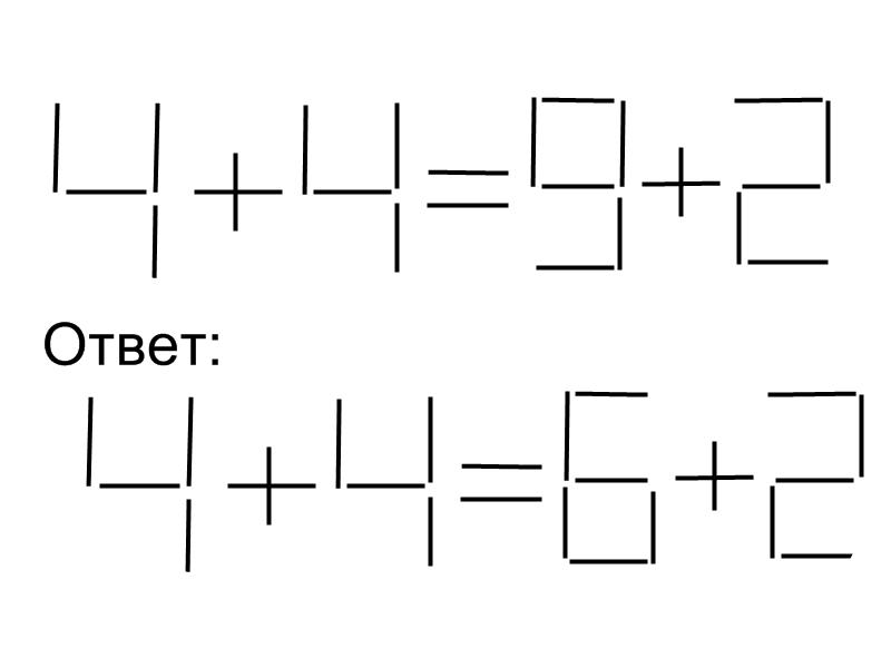 http://lib2.podelise.ru/tw_files2/urls_965/11/d-10580/10580_html_m6e0d98b5.png