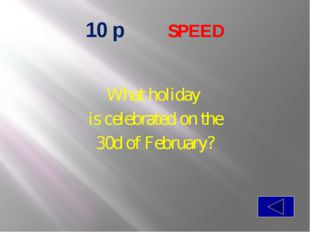 20 p  SPEED How many 9's between 1 and 100?