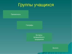 Характерные особенности папоротникообразных Среда обитания Жизненные формы Ве