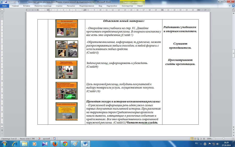 hello_html_m215ec281.png