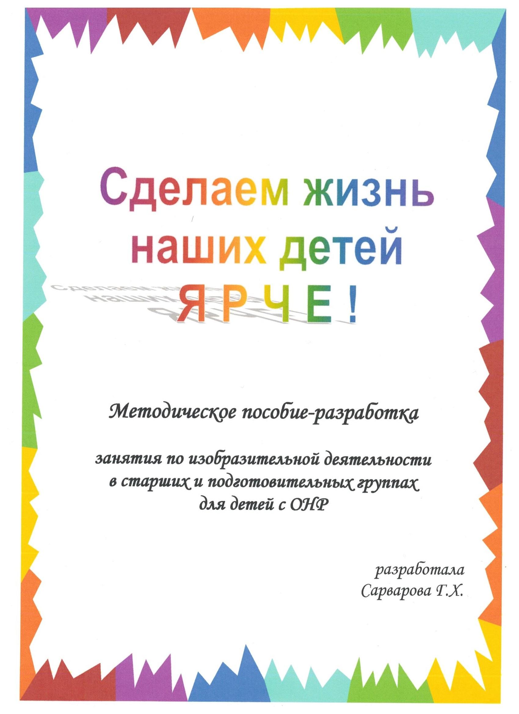 hello_html_m53fab795.jpg
