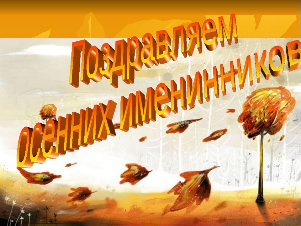 http://iv-school22.ucoz.ru/_si/0/59313522.jpg
