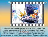 hello_html_5212af80.jpg
