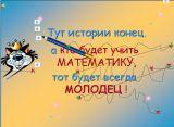 hello_html_8612609.jpg