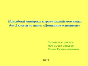 Использованные материалы: http://i047.radikal.ru/1108/f5/5ba3e8e79ff7.jpg htt