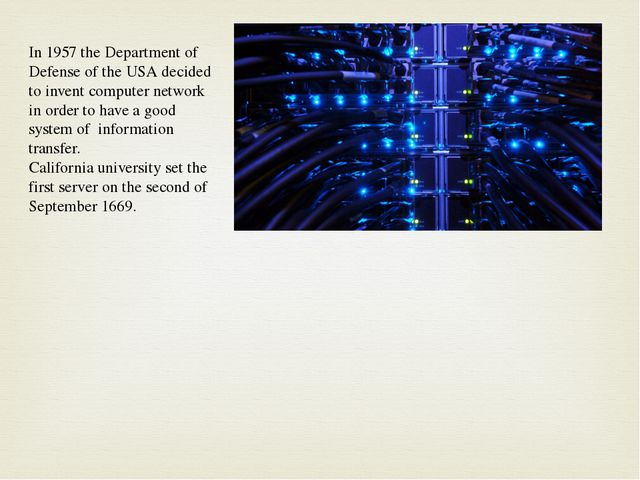 In 1957 the Department of Defense of the USA decided to invent computer netwo...