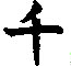 hello_html_m644fc2d6.jpg