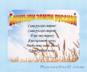 hello_html_5b65a668.jpg