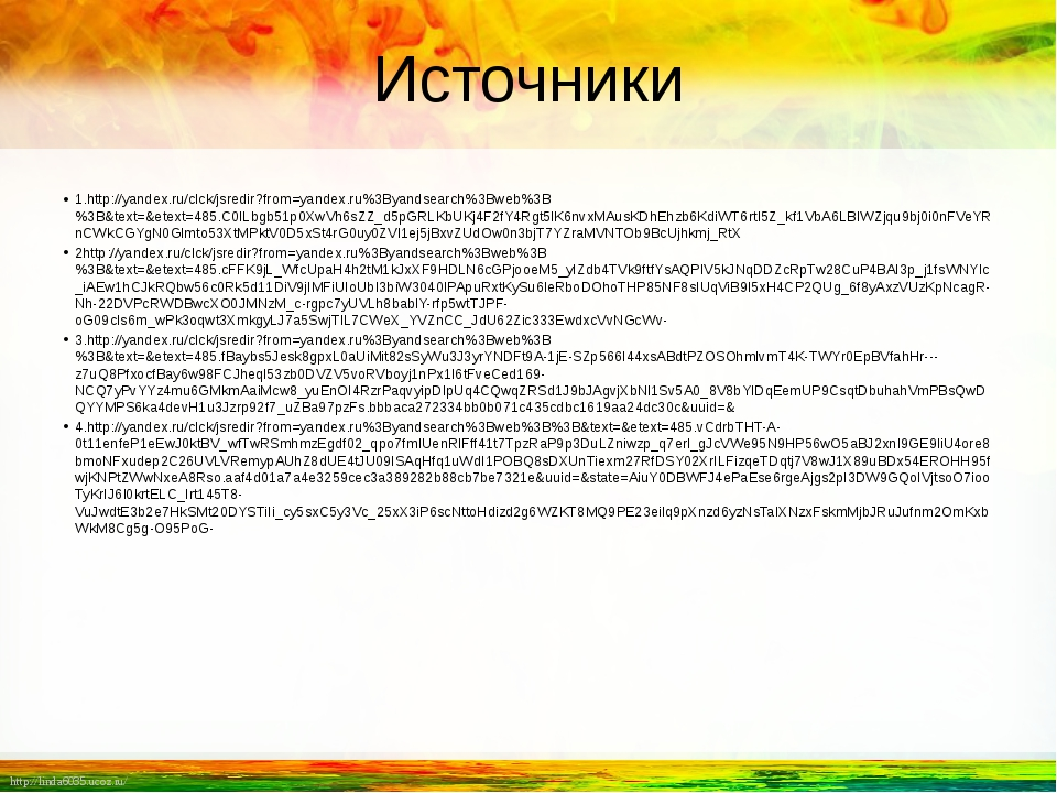 Источники 1.http://yandex.ru/clck/jsredir?from=yandex.ru%3Byandsearch%3Bweb%3...